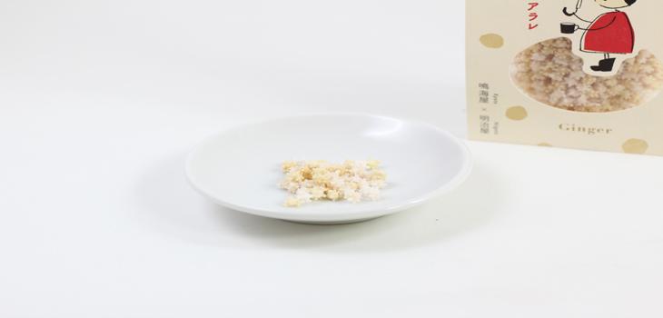 あられ おかき 米 餅 和菓子 米菓 せんべい 京都 お土産 ギフト